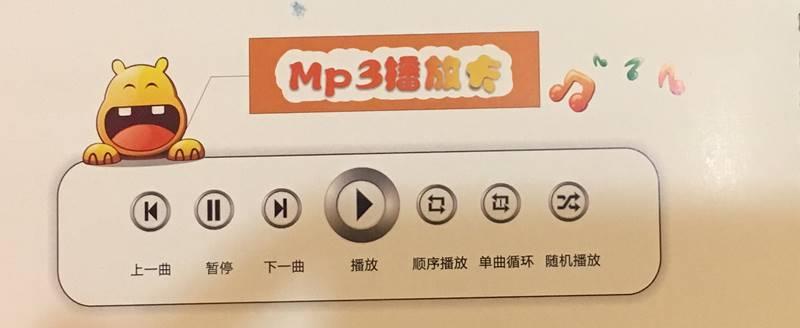 小達人mp3播放卡