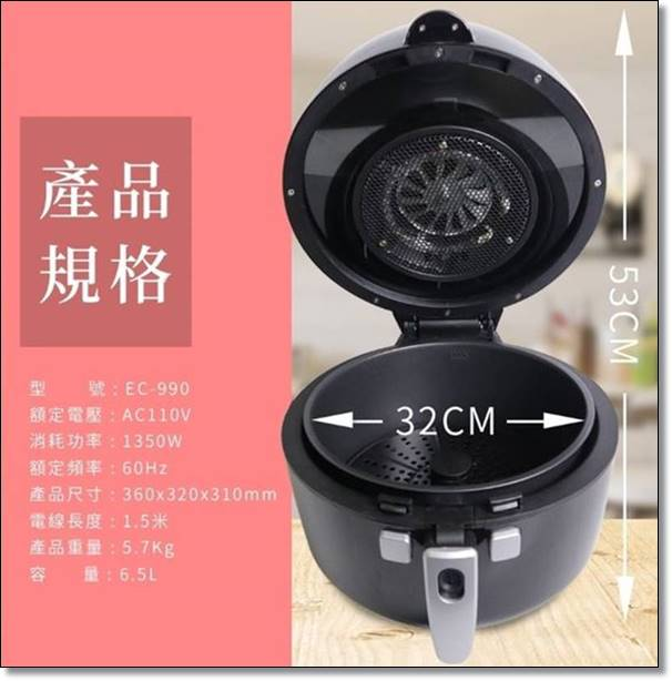 Arlink EC-990產品規格