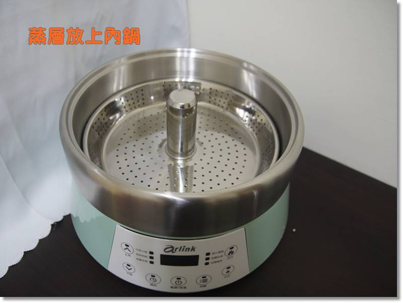 蒸層放上內鍋
