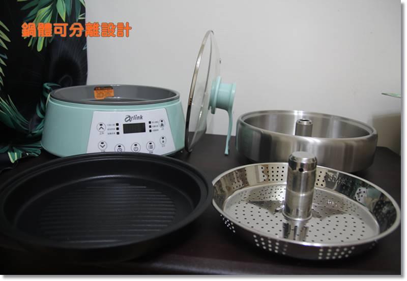 arlink升降火鍋鍋體分離設計