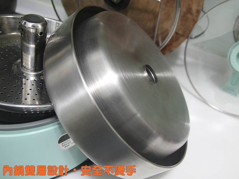 Arlink鍋煮嫩(鍋主任)升降火鍋內鍋雙層設計